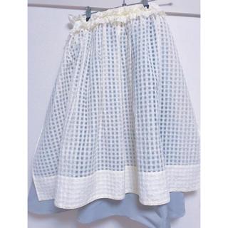 アッシュペーフランス(H.P.FRANCE)のlampharajuku エプロン付きスカート(ロングスカート)