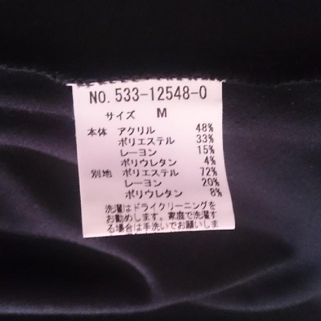 mysty woman(ミスティウーマン)のくまさん様専用 ミスティウーマン 新品未使用 ボーダー ペプラム レディースのトップス(Tシャツ(半袖/袖なし))の商品写真