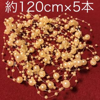 キワセイサクジョ(貴和製作所)のシャワーパール 手作り ハンドメイド パーツ 真珠 (各種パーツ)