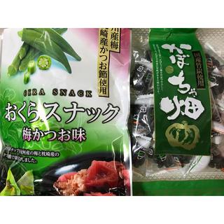 おくらスナック かぼちゃ畑(菓子/デザート)