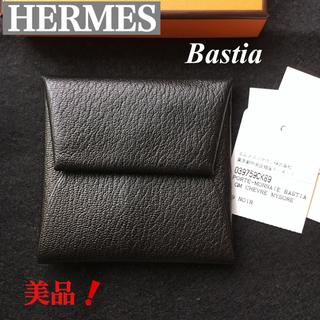 エルメス(Hermes)のHERMES/エルメスバスティアコインケース シェブルミゾルブラック T刻印(コインケース/小銭入れ)
