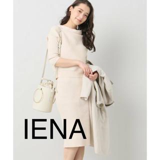 イエナ(IENA)の2017SS イエナ IENA 美品 セットアップ リブニット ワンピース (ひざ丈ワンピース)
