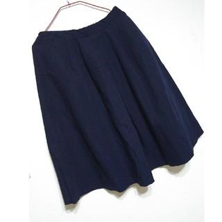 ジーユー(GU)の【タグ付】タックスカート XL(ひざ丈スカート)