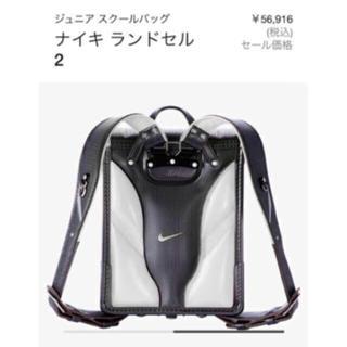 ナイキ(NIKE)のNIKE ナイキ ランドセル ブラック/セイル BZ9513-010 最安値宣言(ランドセル)