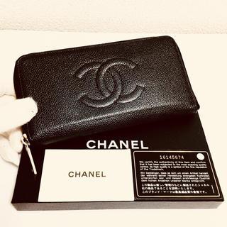 シャネル(CHANEL)の393❤️超美品❤️最新❤️シャネル❤️ジップ 長財布❤️正規品鑑定済み❤️(財布)