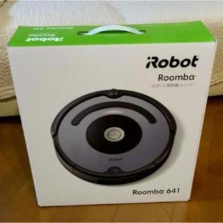 アイロボット(iRobot)のルンバ641 iRobot (掃除機)