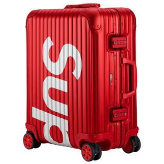 シュプリーム(Supreme)の【たけのこ様専用】SUPREME RIMOWA 45L(トラベルバッグ/スーツケース)