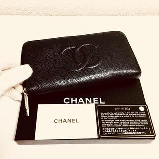シャネル(CHANEL)の391❤️超極美品❤️最新❤️シャネル❤️ジップ 長財布❤️正規品鑑定済み❤️(財布)