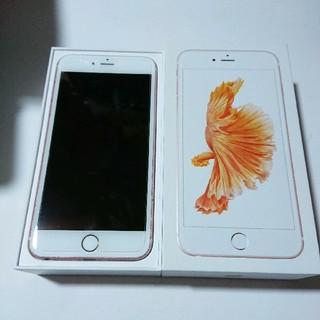 アイフォーン(iPhone)のドコモ iPhone6s plus ローズゴールド(スマートフォン本体)