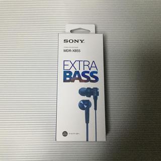 ソニー(SONY)の新品 ソニー イヤホン MDR-XB55 ブルー(ヘッドフォン/イヤフォン)