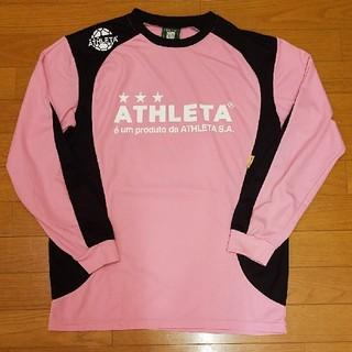 アスレタ(ATHLETA)の送料込 Lサイズ ATHLETA アスレタ 長袖プラシャツ(ウェア)