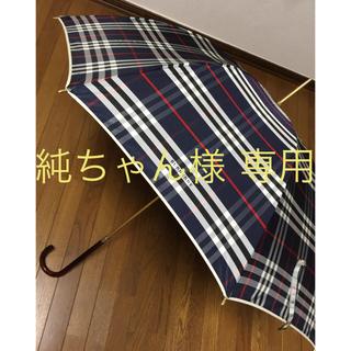 バーバリー(BURBERRY)の美品◇BURBERRY バーバリー雨傘・女性用 58cm (傘)