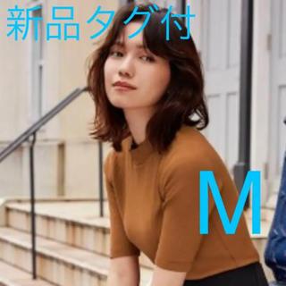 UNIQLO - 【新品タグ付】Mサイズ リブハイネックT 5分袖 ユニクロ