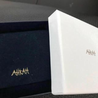 アーカー(AHKAH)のahkah  ギフトボックス ケース(その他)
