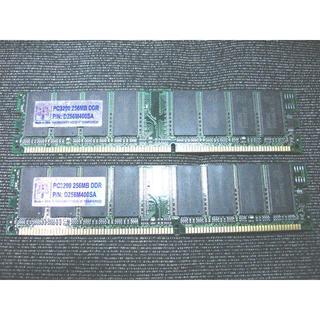 アイオーデータ(IODATA)の中古バルクメモリ256MBx4本セット(PCパーツ)