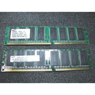 サムスン(SAMSUNG)の中古バルクメモリ256MBx4本セット(PCパーツ)