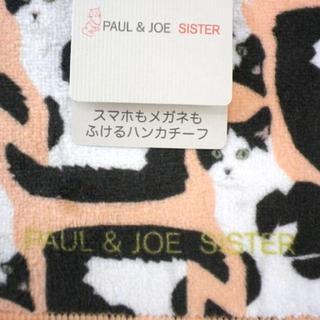 ポール&ジョーシスター(PAUL & JOE SISTER)のpaul&joe スマホもメガネも拭けるタオルハンカチ 新品未使用タグつき(ハンカチ)