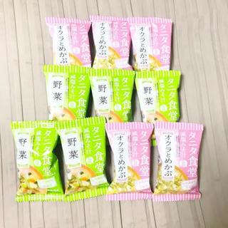 タニタ食堂監修 野菜 おくらとめかぶ みそ汁 フリーズドライ マルコメ 減塩(インスタント食品)