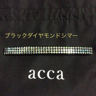 アッカ(acca)のacca アッカ  25th オードリー ロングバレッタ(バレッタ/ヘアクリップ)