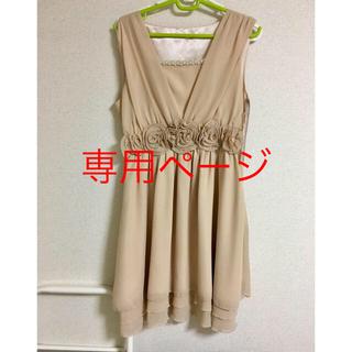 41c40043be18f ロペピクニック(Rope  Picnic)のピンクベージュ ロペピクニック ドレス 、Fabulou Angela