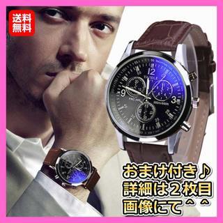 腕時計 メンズ 海外ブランド  黒文字盤 茶ベルト 防水 新品電池付き 271 (腕時計(アナログ))