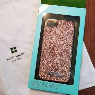 ケイトスペードニューヨーク(kate spade new york)のkate spade iPhoneケース  iPhone7 iPhone8(iPhoneケース)