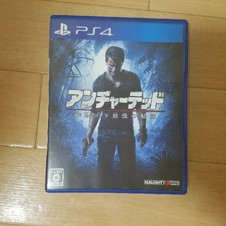PS4 ソフト(家庭用ゲームソフト)