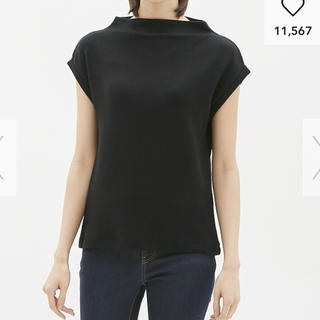 ジーユー(GU)のGU リブフレンチスリーブ(Tシャツ(半袖/袖なし))