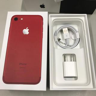 アイフォーン(iPhone)の[純正品]アップル iPhone7 充電器 充電ケーブルと電源アダプタ 正規品(バッテリー/充電器)