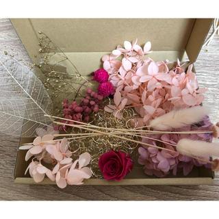 花材詰め合わせ ピンク系