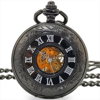 手巻き 機械式 懐中時計 アンティーク風 ブラッククローム(その他)