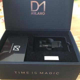 D1ミラノ 箱&ベルト調節工具(腕時計(アナログ))