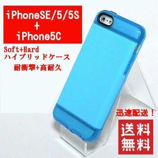 39ce6e8396 サンプル(iPhone SE ・ ブルー・ネイビー/青色系)の通販 22点(スマホ ...