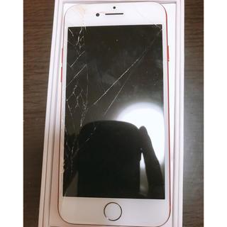 アイフォーン(iPhone)のあああ専用(スマートフォン本体)