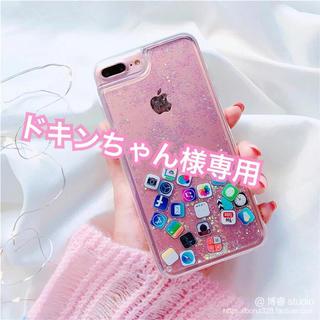 ドキンちゃん様専用 アイコンiPhoneケース(iPhoneケース)