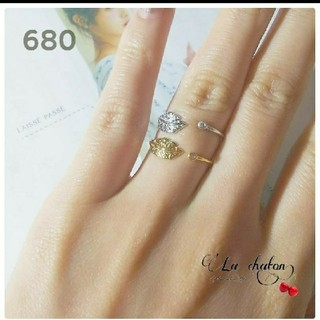 ▷ 680 ♡ リーフリング