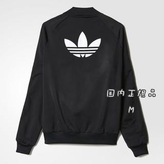 adidas - M【新品・即日発送OK】adidas オリジナルス トラックトップ ジャージ 黒