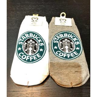 スターバックスコーヒー(Starbucks Coffee)のスタバ靴下 2足セット 新品未使用、送料込み(ソックス)