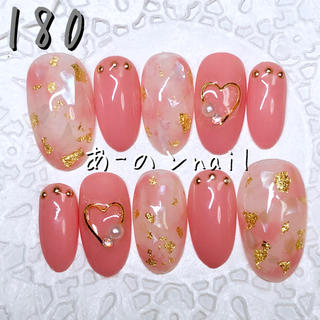 送料&カラー変更1色無料«180»ジェルネイルチップ♡*.