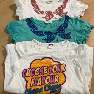 サンカンシオン(3can4on)のTシャツ 3点セット 女の子 110(Tシャツ/カットソー)