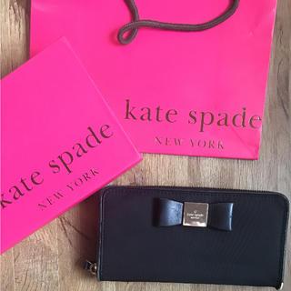 ケイトスペードニューヨーク(kate spade new york)のケイトスペード⚫︎リボン 長財布(財布)