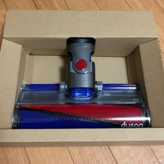 ダイソン(Dyson)の新品 Dyson ダイソン 純正  ソフトローラークリーンヘッド V7  V8用(掃除機)
