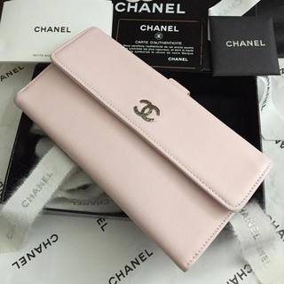 シャネル(CHANEL)の✨CHANEL長財布✨ゼブルガライン✨ブリリアントCCマーク✨Wホック✨ピンク✨(財布)