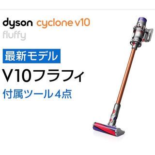 ダイソン(Dyson)の新品 Dyson v10 fluffy ダイソン v10 フラフィ(掃除機)