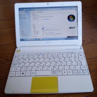 エイサー(Acer)のacer製ノートPC AspireOne HAPPY2-N71B(ノートPC)