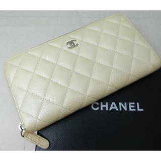 シャネル(CHANEL)の☆本日限定!☆シャネル財布 キャビアスキン ラウンドファスナー ホワイト(財布)
