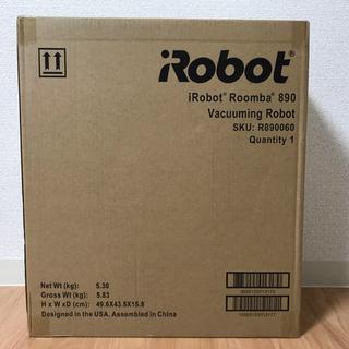 アイロボット(iRobot)の【新品】ルンバ890☆メーカー保証11ヶ月以上☆(掃除機)