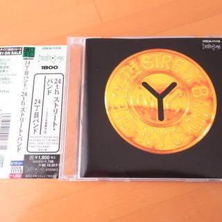 24th ストリートバンド 24丁目バンド【帯付国内盤CD】送料無料(ジャズ)