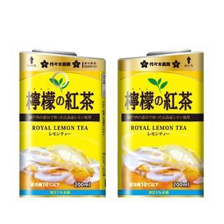 檸檬の紅茶★ glo スキンシール (タバコグッズ)