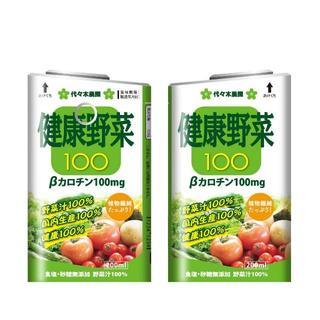 健康野菜★ glo スキンシール (タバコグッズ)